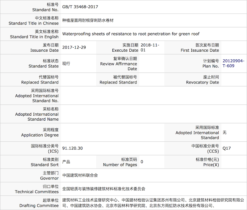 屏幕快照 2017-12-29 21.18.51.png