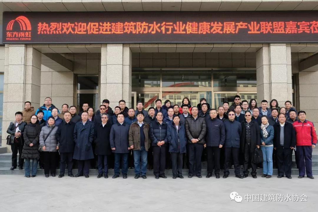 河北省建筑防水协会会长杨笈每考察了唐山东部的于洪