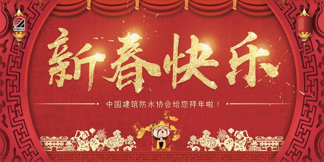 2018春节官网banner.png