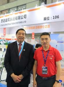 03山东思达建筑系统工程有限公司总经理 吴经德先生副本.jpg