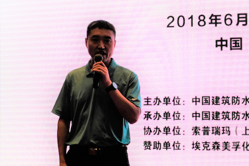 6吴经德会长代表分会第三届领导机构成员发言的副本.jpg