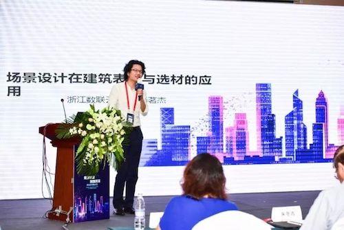 6浙江数联云集团有限公司联合创始人总裁杨茗杰.jpg
