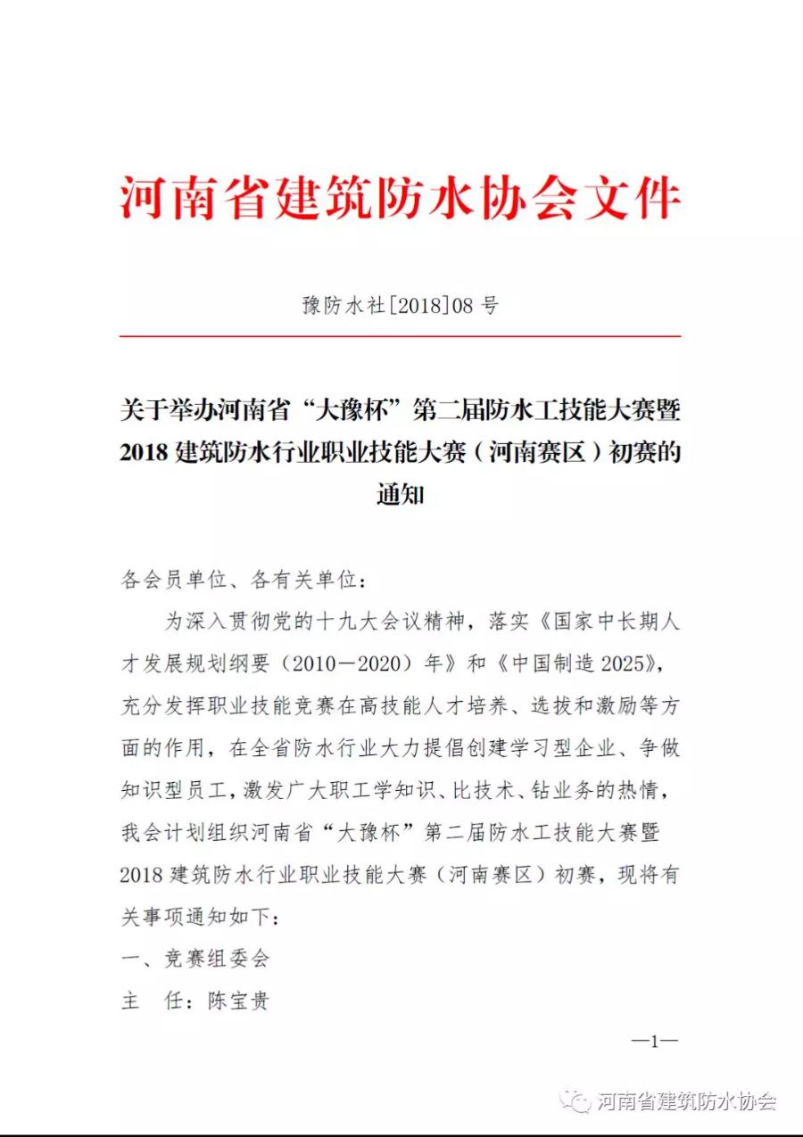 导出图片Tue Jul 10 2018 09_31_40 GMT+0800 (中国标准时间).png