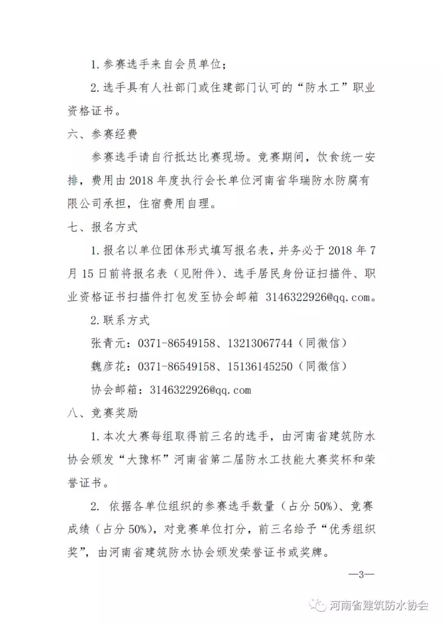 导出图片Tue Jul 10 2018 09_32_01 GMT+0800 (中国标准时间).png