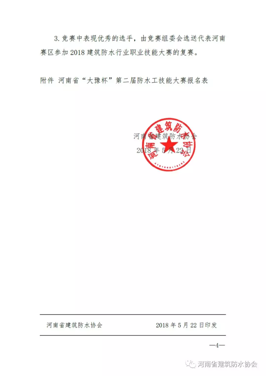导出图片Tue Jul 10 2018 09_32_14 GMT+0800 (中国标准时间).png