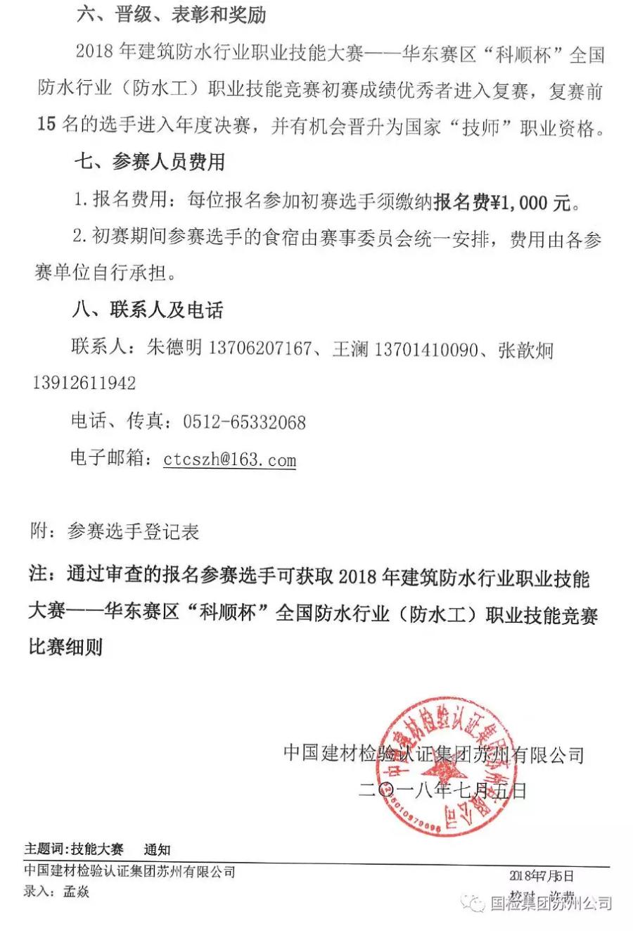 导出图片Wed Jul 11 2018 09_23_06 GMT+0800 (中国标准时间).png