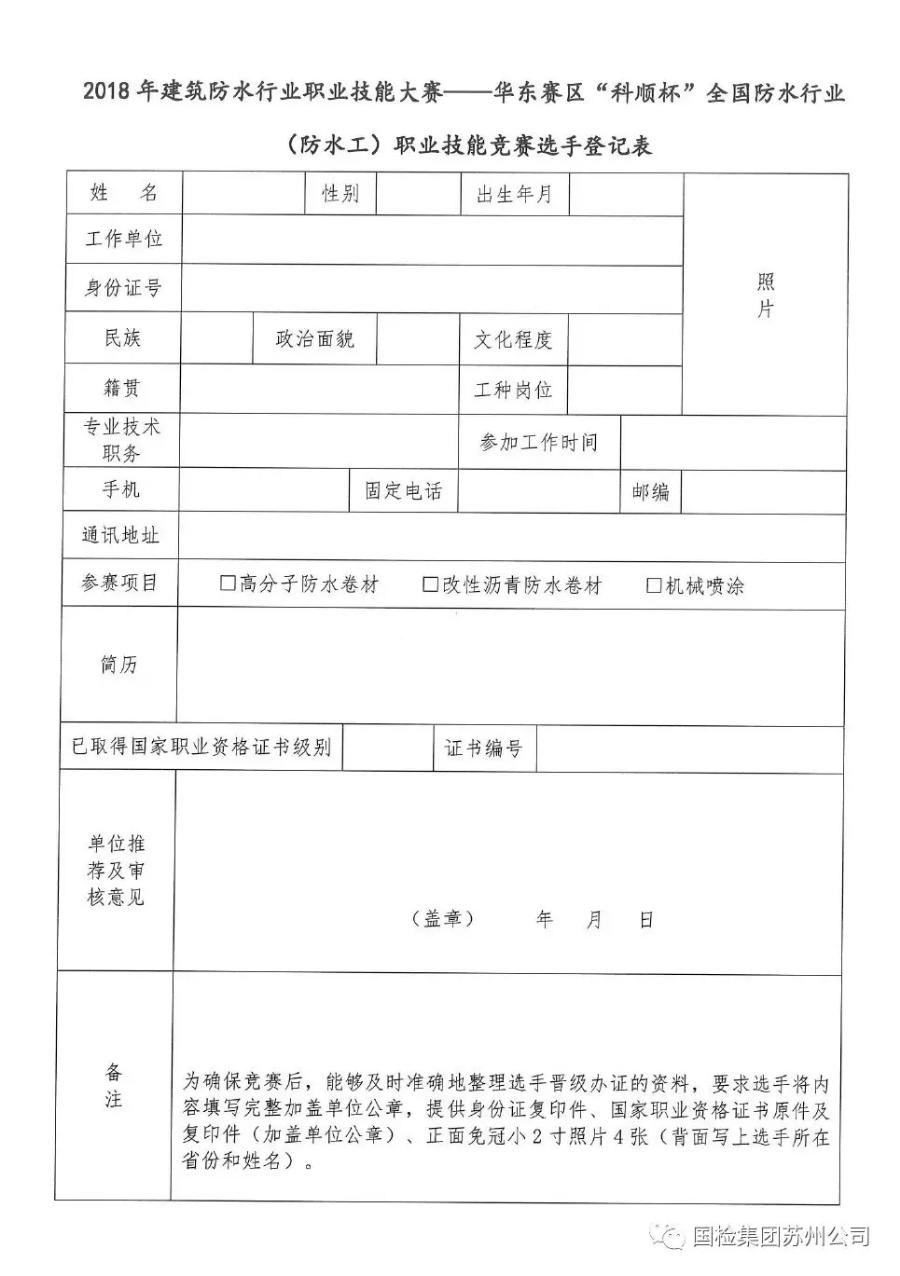 导出图片Wed Jul 11 2018 09_23_18 GMT+0800 (中国标准时间).png