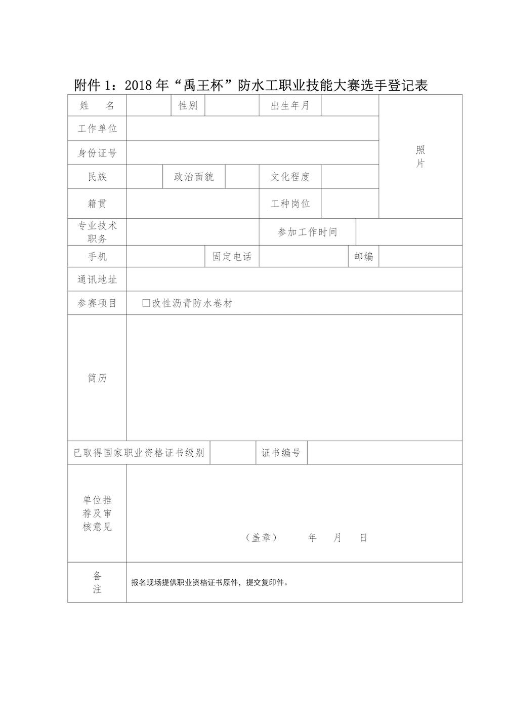 2018年技能大赛05.jpg