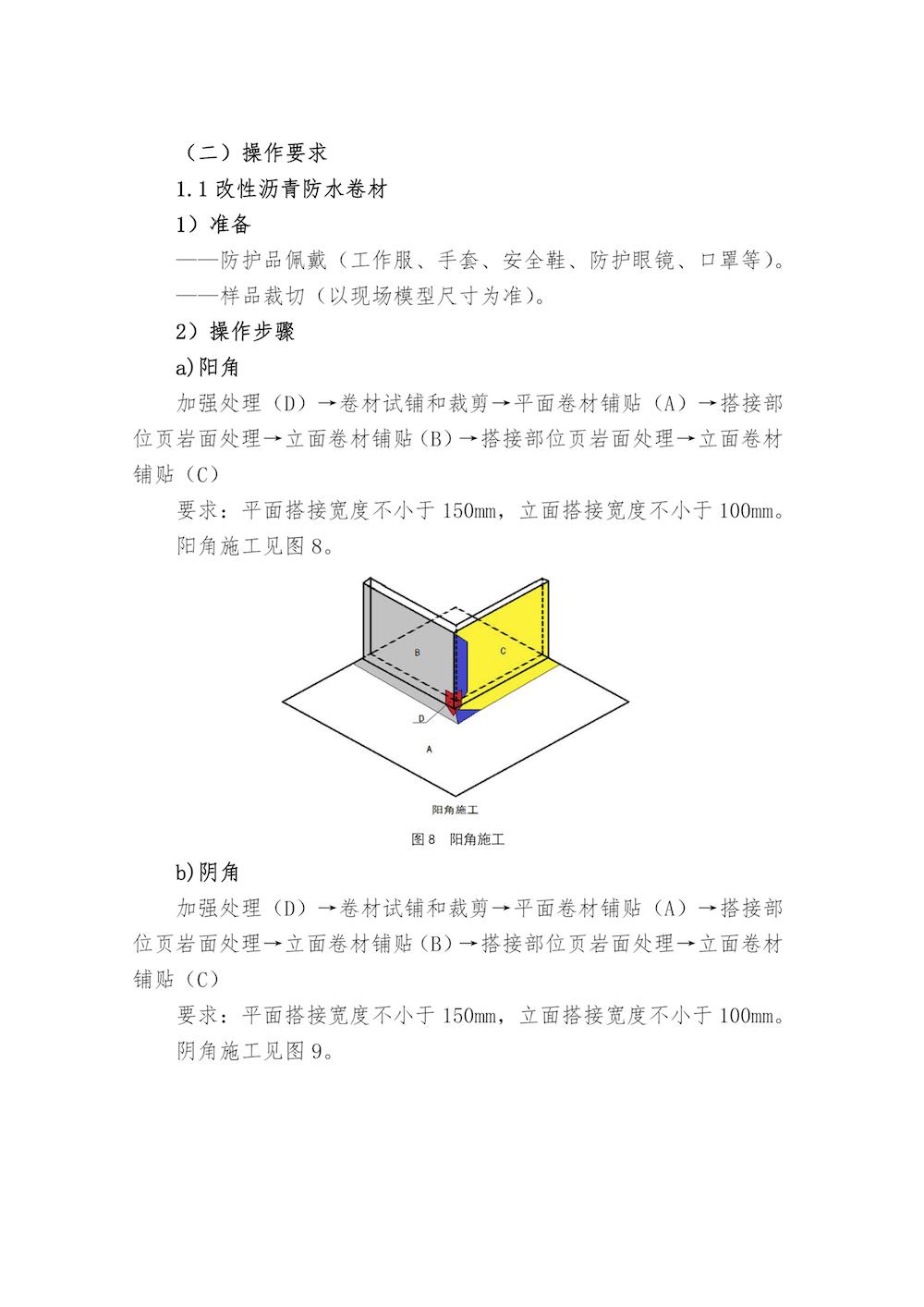 2018年技能大赛07.jpg