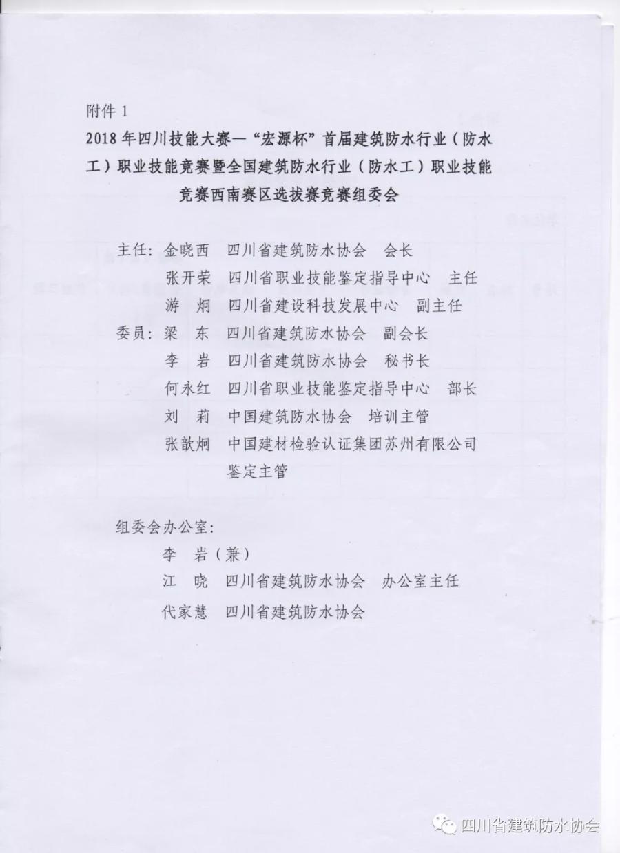 导出图片Mon Jul 23 2018 10_13_06 GMT+0800 (中国标准时间).png