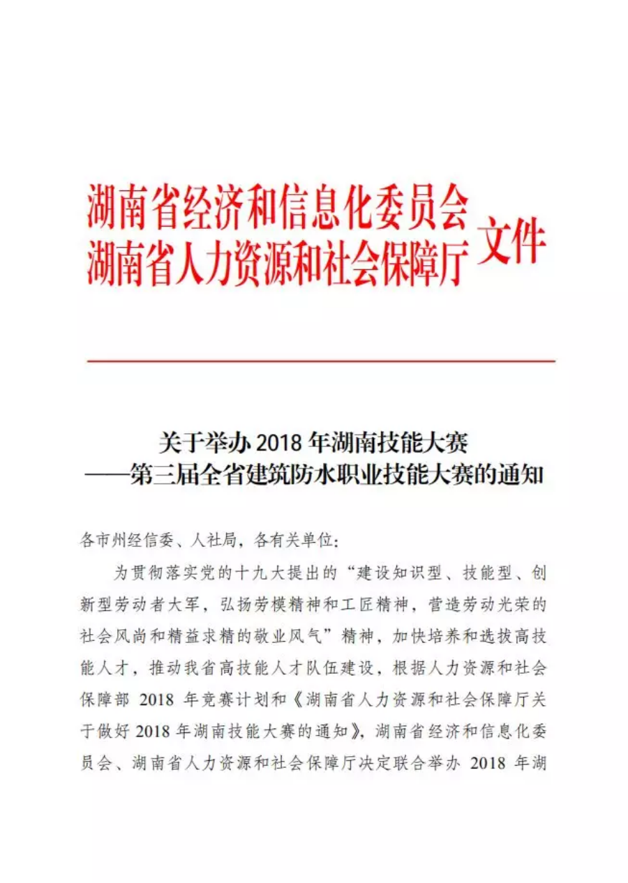 导出图片Tue Jul 24 2018 08_57_42 GMT+0800 (中国标准时间).png