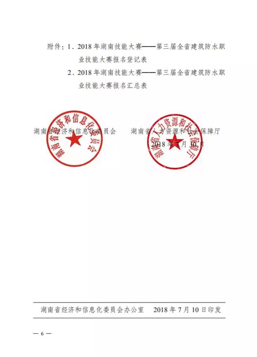 导出图片Tue Jul 24 2018 08_58_20 GMT+0800 (中国标准时间).png