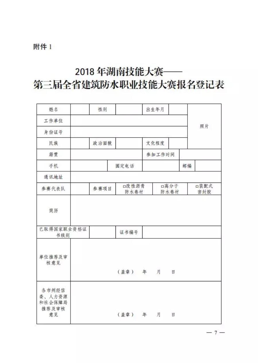 导出图片Tue Jul 24 2018 08_58_29 GMT+0800 (中国标准时间).png