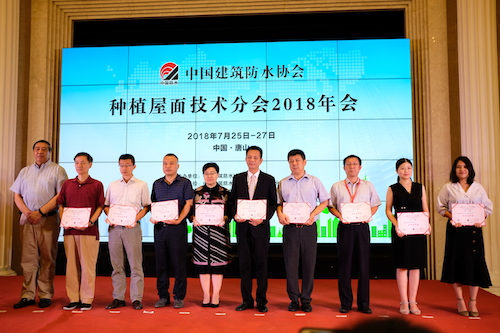 04领导机构颁发证书1.JPG