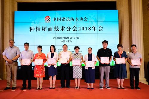 04领导机构颁发证书2.JPG