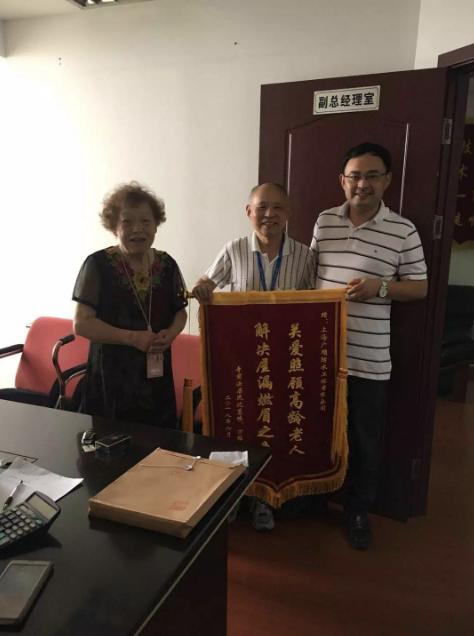 05一对80多岁的老夫妇为上海广顺防水工程有限公司送来锦旗.png