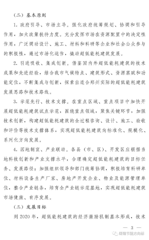 导出图片Wed Sep 12 2018 11_13_07 GMT+0800 (中国标准时间).png