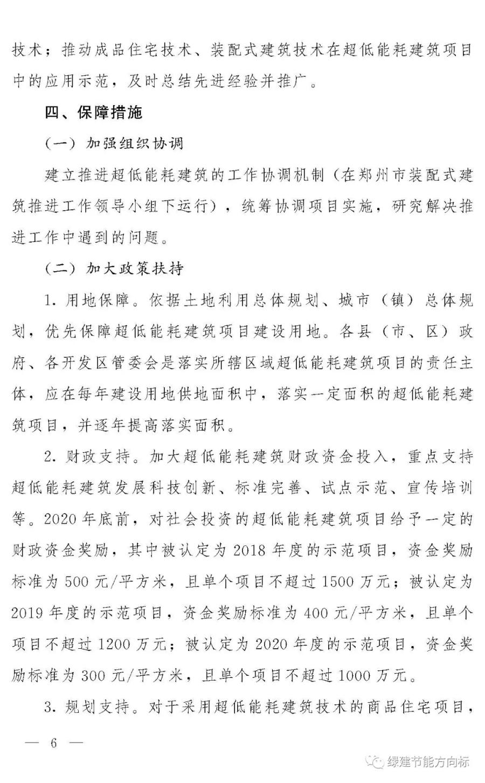 导出图片Wed Sep 12 2018 11_14_43 GMT+0800 (中国标准时间).png
