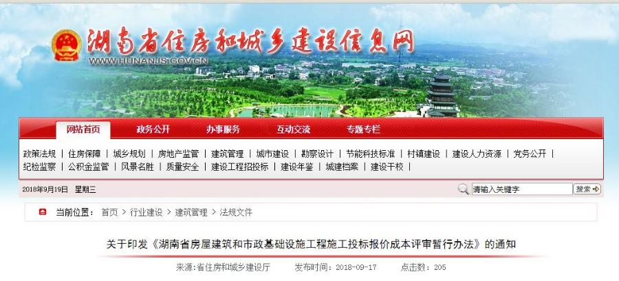 导出图片Thu Sep 20 2018 09_36_44 GMT+0800 (中国标准时间).png