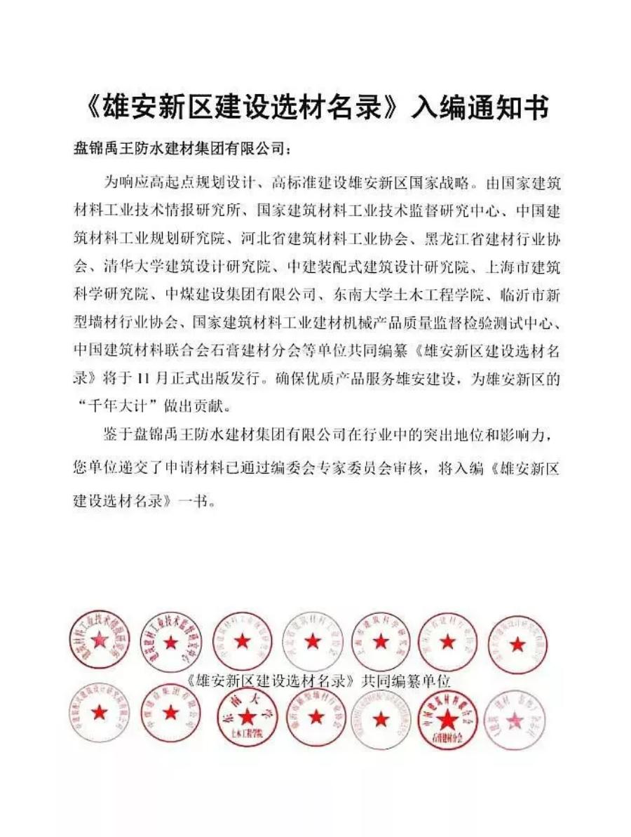 导出图片Tue Nov 06 2018 09_27_30 GMT+0800 (中国标准时间).png
