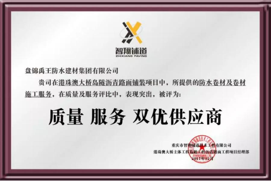 导出图片Tue Nov 06 2018 09_34_44 GMT+0800 (中国标准时间).png