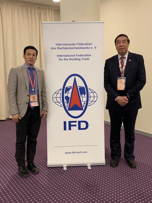 02朱冬青秘书长及罗本进博士在IFD大会现场.jpg