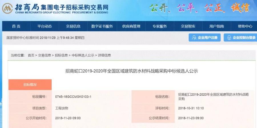 导出图片Fri Nov 30 2018 10_16_24 GMT+0800 (中国标准时间).png