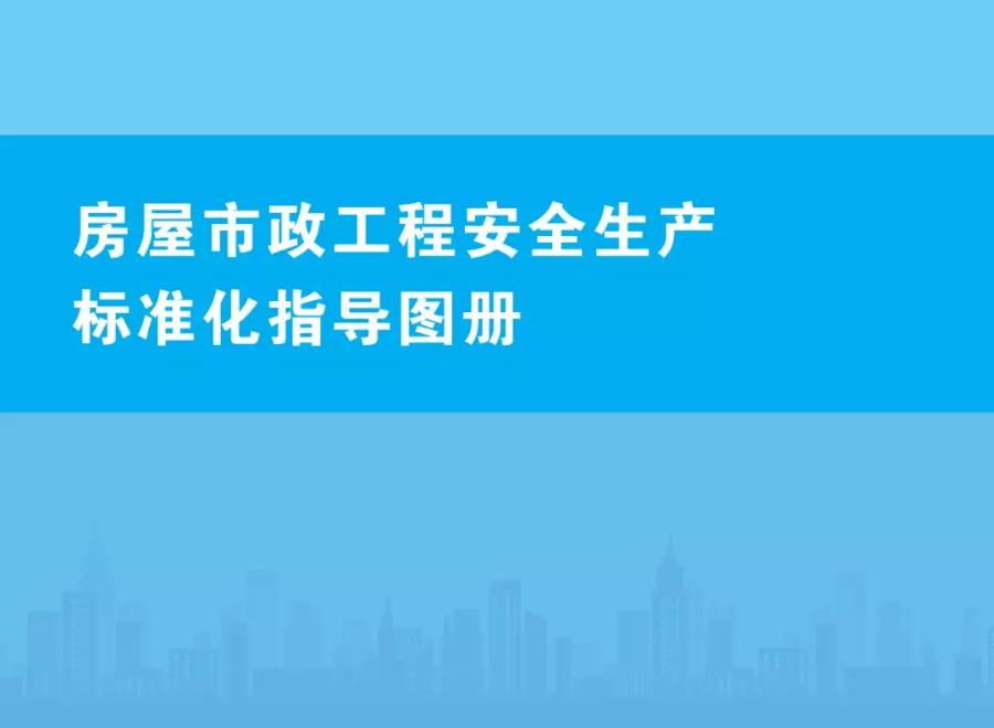 导出图片Tue Feb 26 2019 14_43_46 GMT+0800 (中国标准时间).png