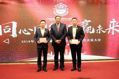 09会长、秘书长证书颁发仪式改DSCF8172.jpg