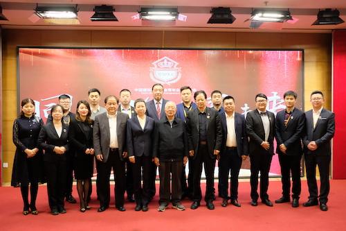 18领导机构合影DSCF8263.JPG