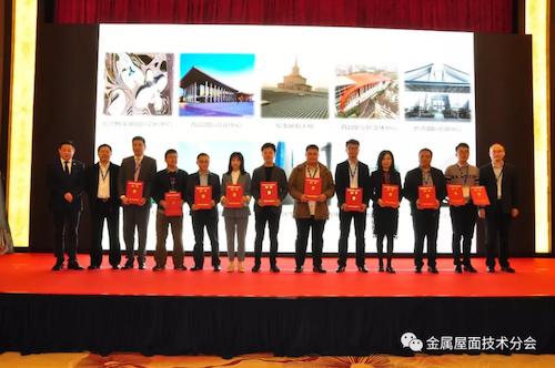 13工程技术奖银奖(金属屋面金禹奖)颁奖.png