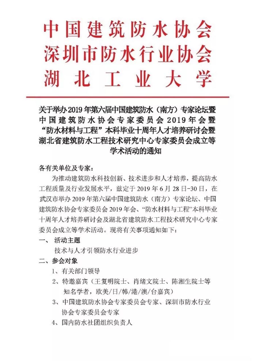 导出图片Tue Apr 02 2019 11_20_16 GMT+0800 (中国标准时间).png