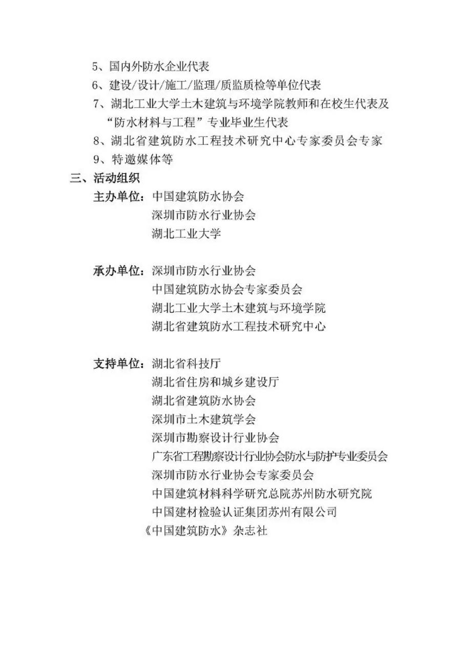 导出图片Tue Apr 02 2019 11_20_27 GMT+0800 (中国标准时间).png