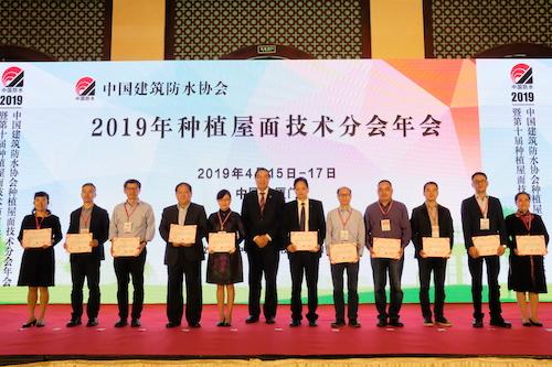 7 专家委员证书颁发仪式.JPG