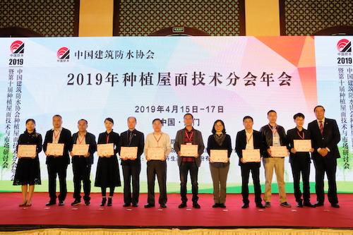 8 专家委员证书颁发仪式.JPG