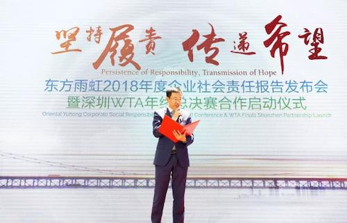 导出图片Fri May 31 2019 22_11_11 GMT+0800 (中国标准时间).png