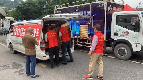 导出图片Thu Jun 20 2019 14_20_10 GMT+0800 (中国标准时间).png