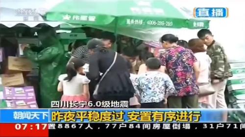 导出图片Thu Jun 20 2019 14_20_28 GMT+0800 (中国标准时间).png