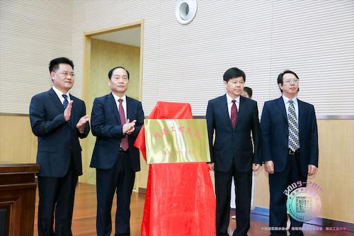 16 壩道工程醫院湖北工業大學分院成立.jpg