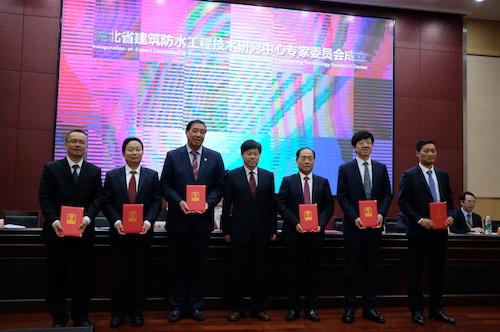 17 專家委員會成立儀式(一).JPG