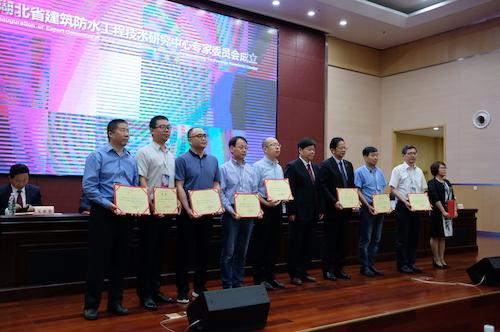 18 專家委員會成立儀式(二).JPG