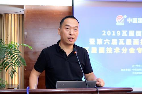 06专家委员会成立大会持人方虎DSCF1401.JPG