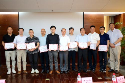 13颁发证书DSCF1476.JPG