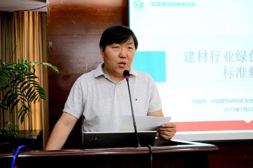 14技术研讨会主持人王天才DSCF1480.JPG