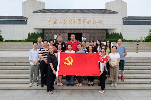 参观中国人民抗日战胜纪念馆.jpeg