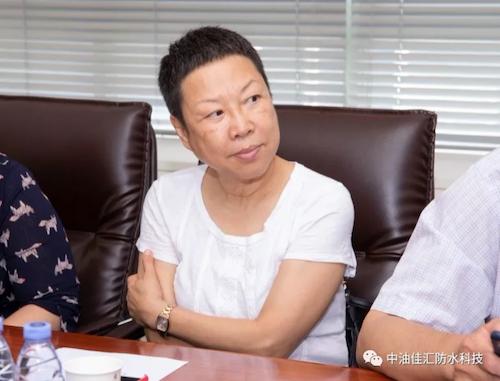 04中国建筑防水协会驻会副会长苗燕.png