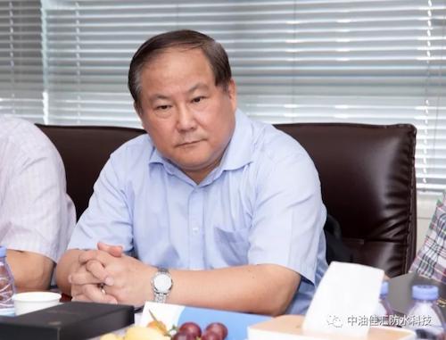 05中国建筑防水协会副会长、中国建筑防水专家委员会副主任羡永彪.png