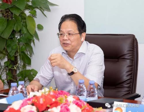06深圳市防水行业协会会长瞿培华.png