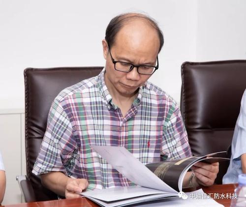 07中国建材检验认证集团苏州有限公司总经理、中国建筑防水协会监事长朱德明.png