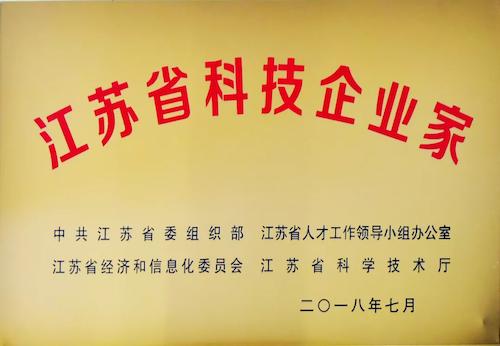 导出图片Fri Aug 30 2019 11_08_21 GMT+0800 (中国标准时间).png